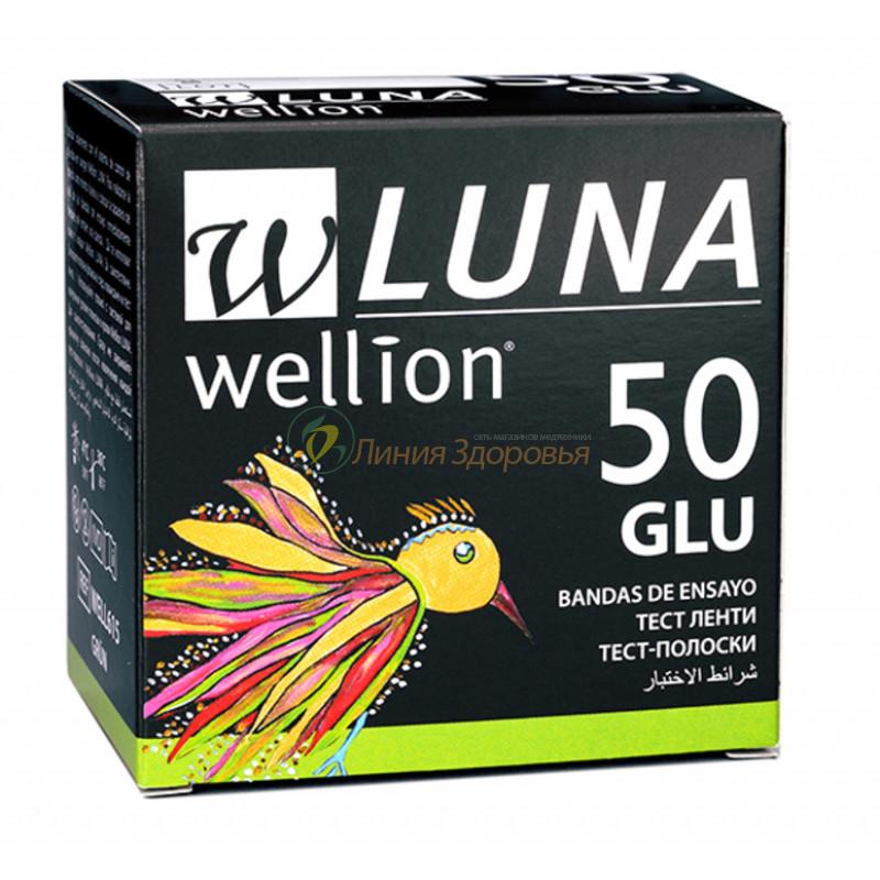 Тест полоски для глюкометра модель Luna Wellion 50 штук