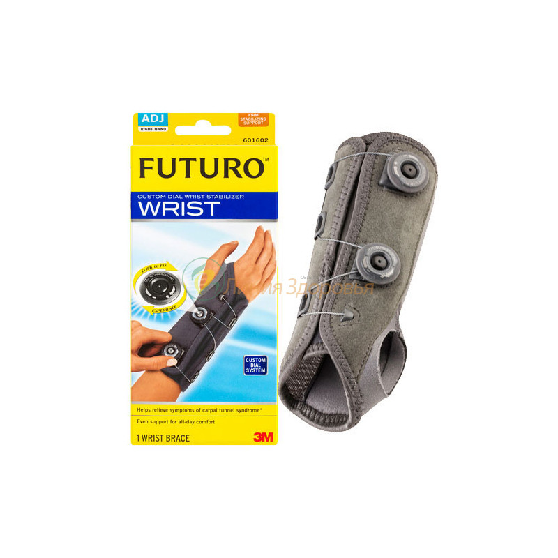 Бандаж-стабилизатор для запястья с регулятором давления Futuro 601602