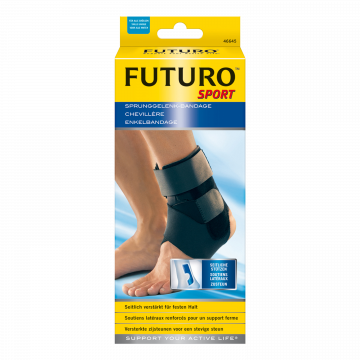 Бандаж для стабилизации голеностопного сустава 46645 Futuro