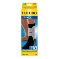 Ортез для голеностопа Futuro 48442