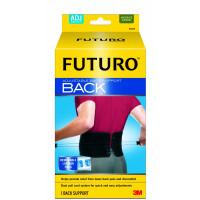Бандаж для поясницы Futuro 46820