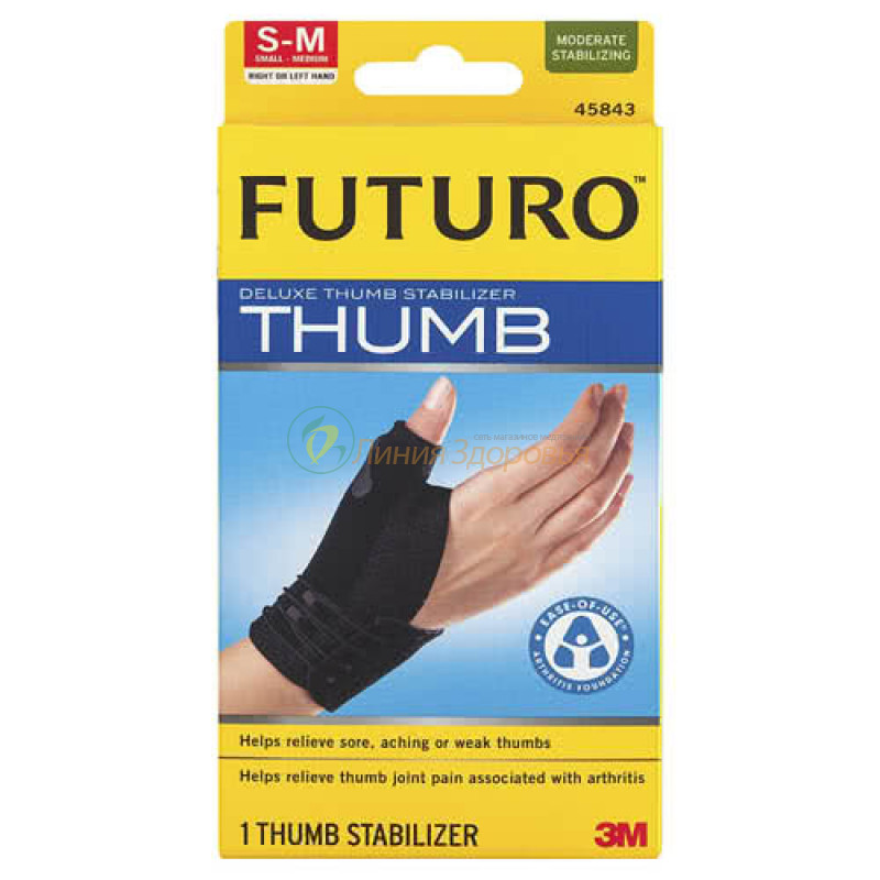 Бандаж для большого пальца со шнуровкой Futuro 45843/4