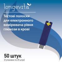 Ланцет Longevita 50 шт