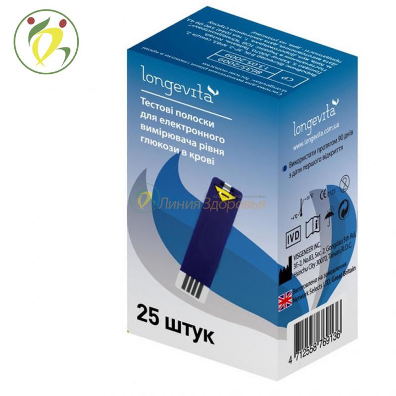 Тест полоски для глюкометра Longevita 25 штук